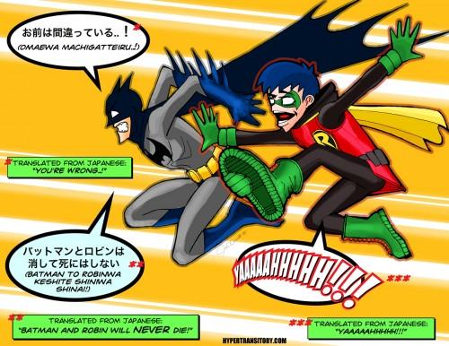 Batman-Robin-MANGA